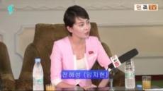 """'재입북' 임지현 """"음란물 출연 소문, 남한이 날조한 것"""""""