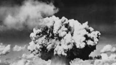 히로시마 원폭 부품 옮겼던 미 군함, 침몰 72년 만에 발견
