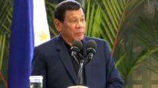 두테르테 '친중 외교 노선'에 필리핀 방문 중국인 33% '껑충'