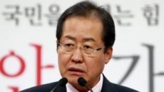 """홍준표, 박근혜와 작별 천명 """"구체제와 단절해야"""""""