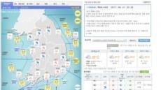[날씨&라이프] 전국 흐리고 천둥,번개…어제보다 기온 약간 떨어져
