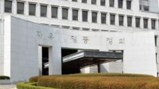 현직 판사 '사법부 블랙리스트 진상규명' 촉구 11일째 단식