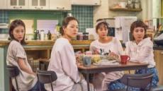 """박연선 작가, """"'청춘시대2'는 확실치 않음에 대한 이야기"""""""