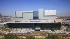 삼성바이오에피스, 다케다제약과 바이오 신약 공동 개발