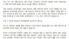 """'택시운전사' 김사복 아들 추정남 """"아버지 사진 공개하겠다"""""""