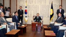 [포토뉴스] 국회의장·교섭단체 원내대표 회동
