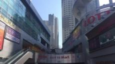 롯데마트 3곳 매각우선협상대상자에 현대인베스트먼트