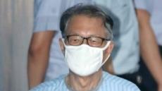 김기춘, 건강 문제로 대형병원 인근 구치소로 이감