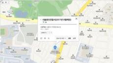 """""""네비에도 없어요""""…경찰서는 이사 중"""