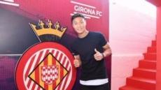 한국축구 미래 백승호, 스페인 지로나FC와 3년 계약