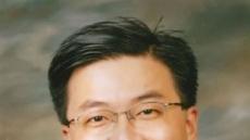 하버드 출신 스티븐 리…외환은행 먹튀 12년만에 체포