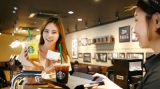 SKT, 인공지능(AI) 스피커로 스타벅스 커피 주문