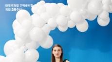 100여개 신진 브랜드 '팝업쇼'…'MD 실험' 나선 현대백화점