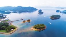 마산 '사물놀이 섬'을 아시나요...장구·징·북·꽹과리섬의 하모니