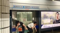 [르포]독가스 시뮬레이션에 총성까지…긴박했던 '지하철 대테러 훈련'