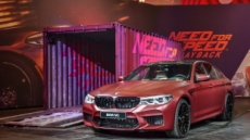 BMW 뉴 M5 내년 4월 국내 출시