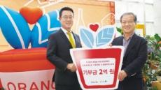 ING생명, 대기 환경캠페인'오렌지 팜' 업무 협약식