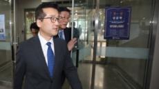 최명길 2심도 200만원 벌금형…당선무효 위기