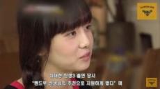 """'탑과 마약 흡입' 한서희, """"권유한 건 탑"""" 폭로"""