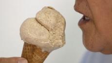 바닐라 가격 6배 폭등…메뉴서 사라진 바닐라 아이스크림