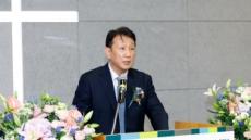 심봉석 이화의료원장·정혜원 이대목동병원장 취임식 열려