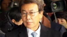 '정윤회 문건' 보도 세계일보 기자들 무혐의