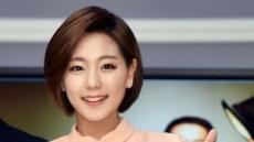 '일기예보계 설리' 윤서영, 띠동갑 사업가와 11월 화촉