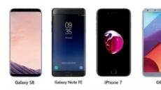 모비톡, 갤럭시S8·갤럭시노트FE·아이폰7·G6 구매 고객에 '아이패드·기어S3' 증정