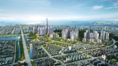 서해종합건설, 인천 연수 서해그랑블 3차 분양 중