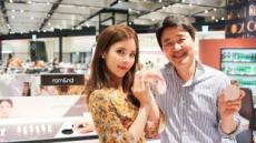 김태욱, 화장품 런칭 1년만에 신세계百 시코르 '전점 입점'
