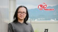 [와이드인터뷰-네오액트 김현민 대표]온라인 AoS 묘미 살린 모바일 RPG로 새로운 재미 창출