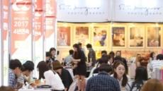 2017 웨딩드레스 트렌드, 웨딩박람회에서 확인 가능