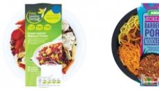 '건강·이국적 레시피'…유럽 즉석조리식품 트렌드