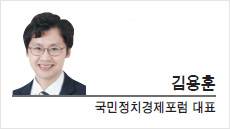 [특별기고-김용훈 국민정치경제포럼 대표]눈앞만 보는 정치