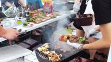 고기·유제품·계란 쏙 빼고…채식으로 채운 '맛있는 파티'