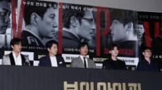영화 VIP, 女 성범죄 다룬 장면 '여혐'논란
