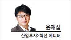 [데스크 칼럼]문재인 정부는 신뢰의 위기를 직시하라