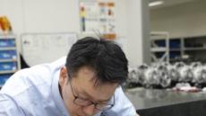 현대위아 4륜구동 핵심부품 '전자식 커플링' 국내 최초 독자 개발