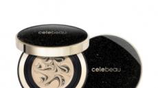 셀레뷰, '블랙세럼' 함유 팩트 출시…노화된 피부에 항산화 효과 부여