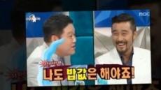 """""""네 구라나 줄여""""…최민수, 김구라에 일침"""