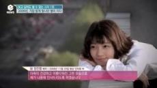 영화배우 故장진영, 벌써 '8주기'…