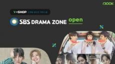 천삼백케이, SBS 드라마 커머스샵 'V-SHOP' 오픈
