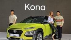 소형 SUV 왕좌 체인지…코나, 티볼리 제쳤다