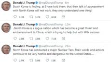 """[北 6차 핵실험] 트럼프 """"北은 불량국가… 여전히 적대적이고 위험"""""""