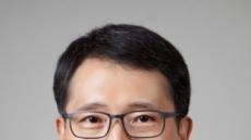 [헤럴드포럼]신재생에너지 보급 성과와 과제--강남훈 한국에너지공단 이사장