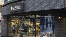 컬럼비아, 가로수길 직영점 신규 오픈