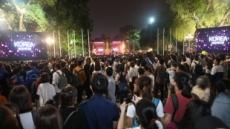 평창올림픽 겨울테마로 사돈나라 베트남 모신다