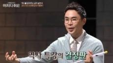 tvN '어쩌다 어른', 표절 논란