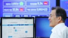 문재인 대통령, 평창올림픽 티켓 온라인 구매