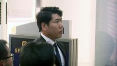 '음주운전' 강정호 체육연금 박탈…김동선 이어 두번째